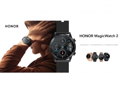 HONOR Unveils the HONOR MagicWatch 2 Smartwatch
