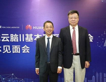 Huawei and Peng Cheng Laboratory Plan to Build 1000 PFLOPS Cloud Brain II AI Research Platform