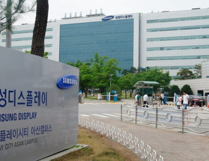 Samsung Display to Invest 13.1 Trillion Won in Quantum Dot Displays