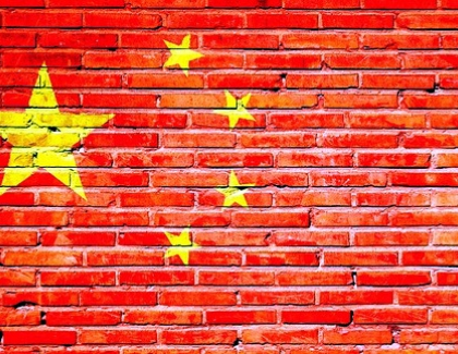 China Plans to Strengthen Protections for IP