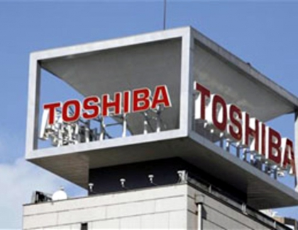 Toshiba Set to Report Operating Profit Soar: report