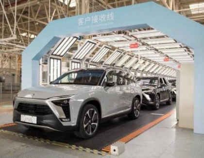 NIO Enters Agreements for Investments in NIO China