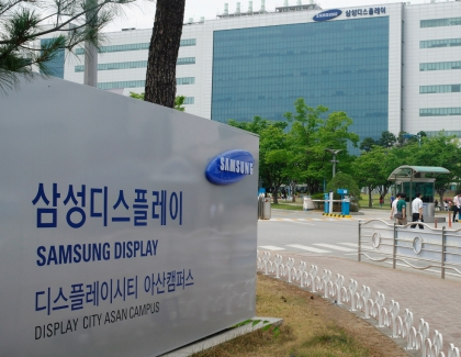 Samsung Display to Stop LCD Production Next Year