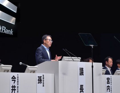 SoftBank Sees  $7-billion Full-year Net Loss