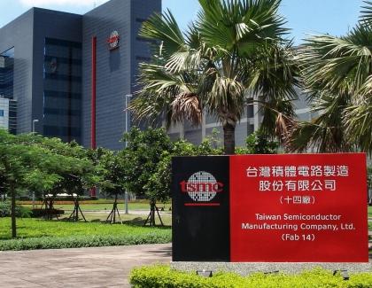 TSMC Reports Record 2019 Revenues for Q4