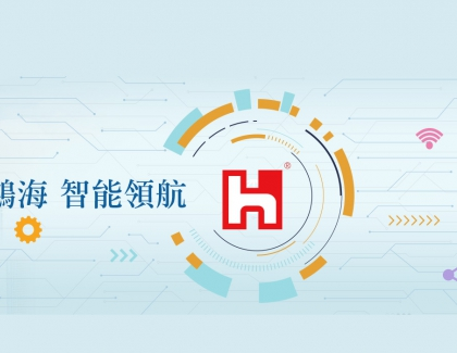 Hon Hai Reports Increased Quarterly Profit Helped by 5G Demand