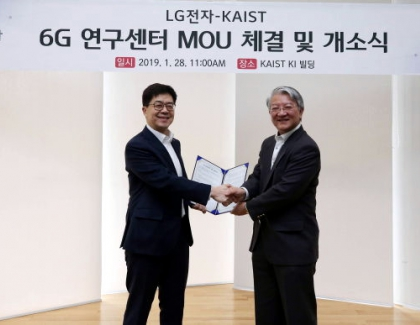LG Opens 6G Labs at KAIST