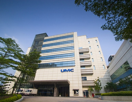 UMC Said to Withdraw From DRAM Project With Chinese Partner
