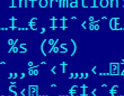 Japanese Cryptocurrency Exchange Zaif Hacked