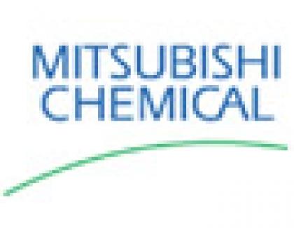 Mitsubishi to Use the Verbatim Brand For its Optical Discs Worldwide