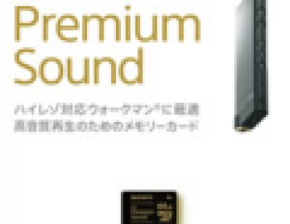 Sony Launches Memory Card For Premium Sound