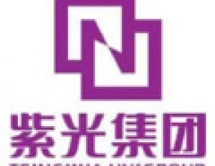 Tsinghua Unigroup May License 3D NAND flash Technology From Intel