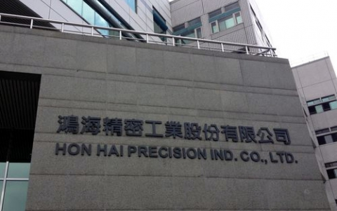 Hon Hai Precision Industry's Profit Mirrors High iPhone 11 Demand