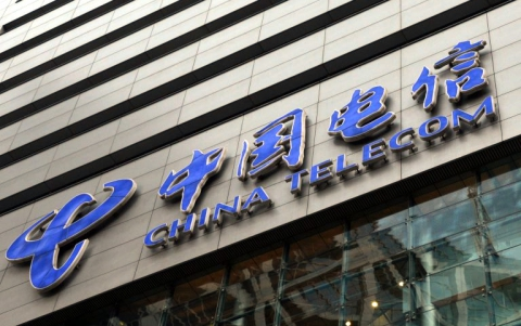 US Could Block China Telecom From Market