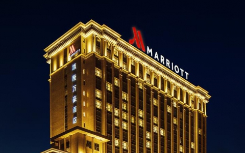 Marriott Discloses New Data Breach