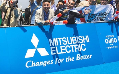 Mitsubishi Electric Discloses Security Breach Originated From China