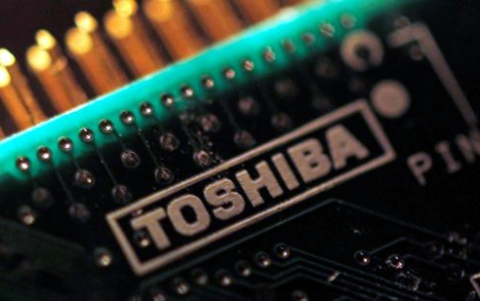 Toshiba Reinforces Strategy Planning For Strategic Transformation to CPS Technology Company