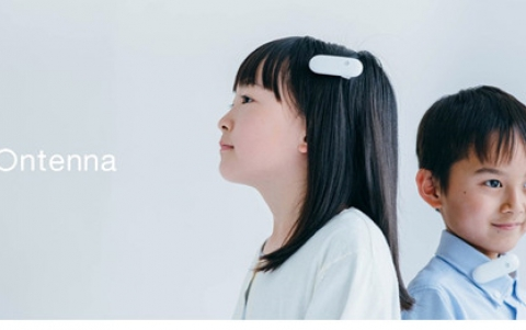 Fujitsu Launches New Service Featuring Ontenna, a User Interface Device to Sense Sound with the Body