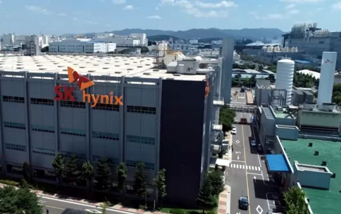 Hynix Discusses New DDR5 Chip