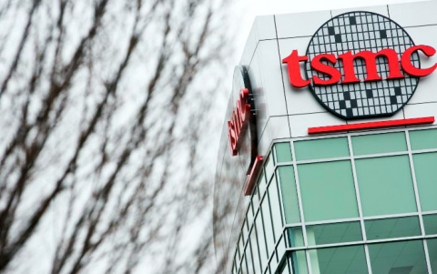 TSMC Expects Weak Quarter as Smartphone Demand Remainss Slow