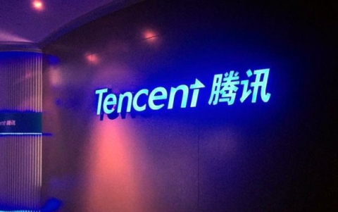 Tencent and Pokemon to Create New Games