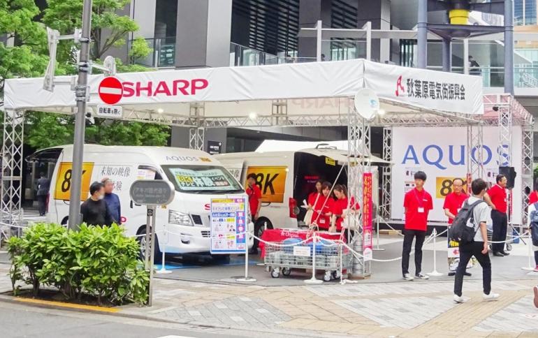 Sharp Cuts Full-year Profit Forecast as Virus Impacts Demand