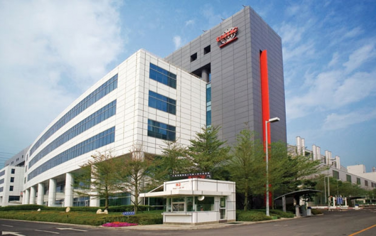 TSMC to Develop Quantum Computer