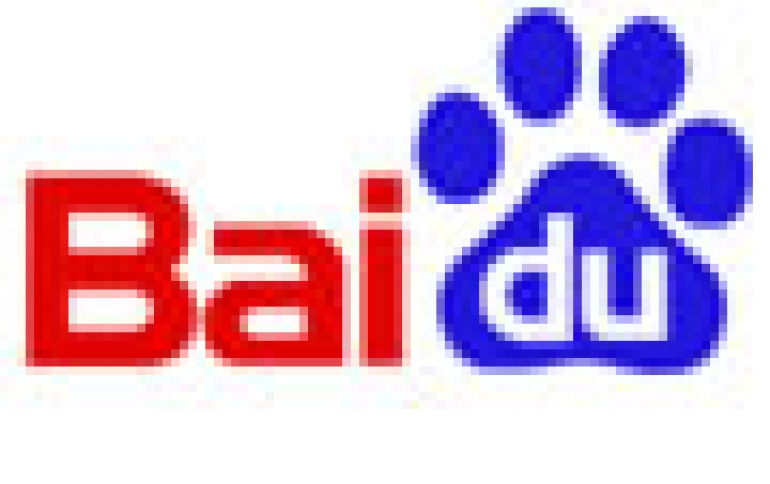 Baidu Demos Baidu Eye